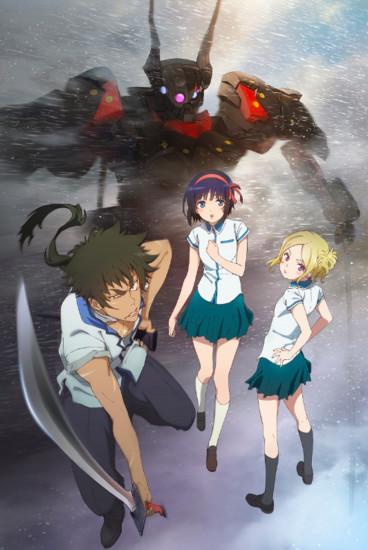 Kuromukuro_Promotional_Poster
