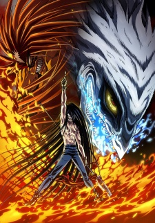 Ushio and Tora 2