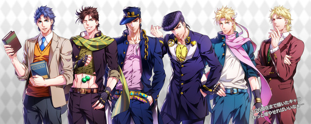 jojo protagonists and villains