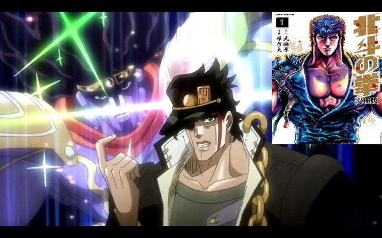 Kenshiro and Jotaro