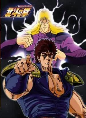 Kenshiro and Shinn