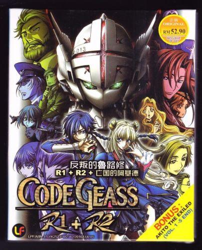 code-geass-bootleg