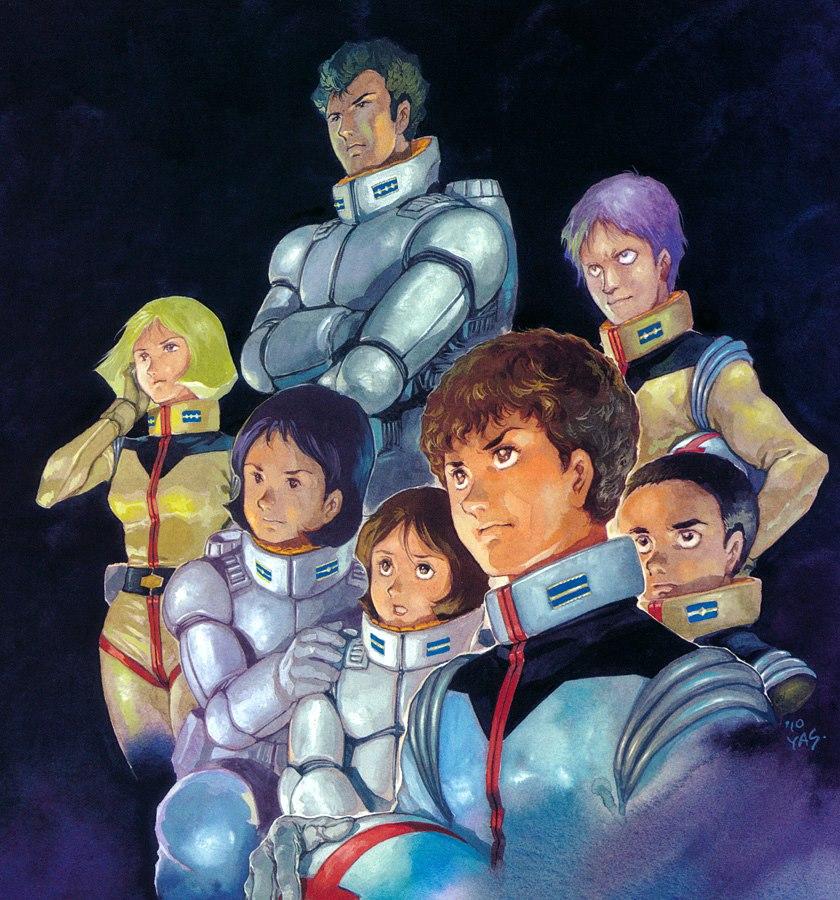 White Base Crew.jpg
