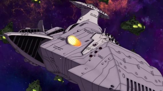 Episode 15 Gamilas Super Ship