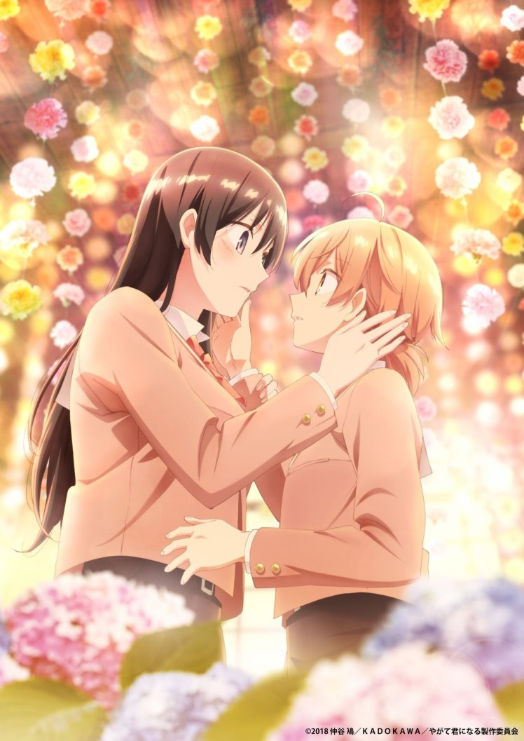 key visual bloom into you