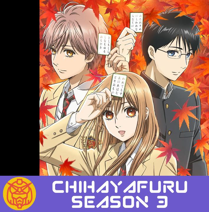 Post 900 Chihayafuru Season 3 Growing Up Sucks Mechanical Anime Reviews